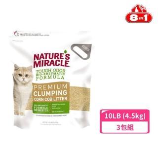 【8in1】自然奇蹟《酵素環保玉米貓砂》10LB(2包組)  8in1