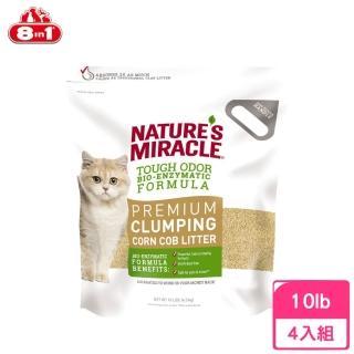 【8in1】自然奇蹟《酵素環保玉米貓砂》10LB(3包組)真心推薦  8in1