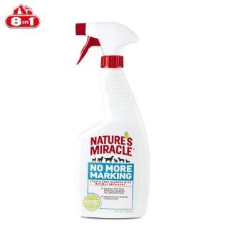 【8in1】自然奇蹟《寵物驅離除臭噴劑-天然酵素》24oz  8in1