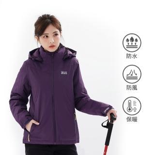 【遊遍天下】女款防風透濕保暖無車縫羽絨機能外套GJ22008 深紫(M-3L)推薦折扣  遊遍天下