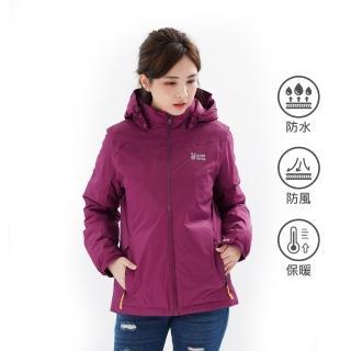 【遊遍天下】女款防風透濕保暖無車縫羽絨機能外套GJ22008 酒紅(M-3L)  遊遍天下