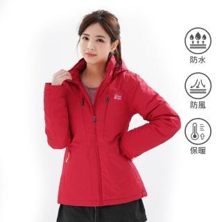 【遊遍天下】女款防風透濕保暖無車縫羽絨機能外套GJ22009 紅色(M-3L)好評推薦  遊遍天下