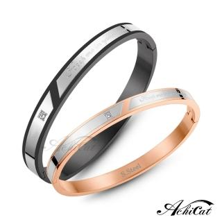 【AchiCat】情侶手環 白鋼對手環 思念戀人 B5021強力推薦  AchiCat