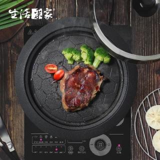 【生活采家】多功能32cm鮮味盤解凍烘煎蒸煮導熱(贈蒸架及防燙夾)好評推薦  生活采家