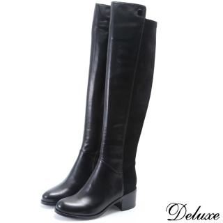 【Deluxe】全真皮韓系率性拼接低跟長靴(黑)好評推薦  Deluxe