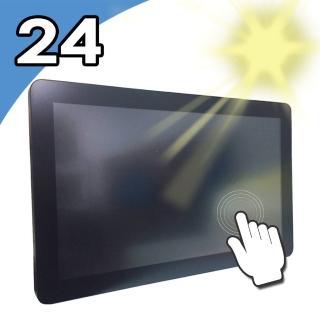 【Nextech】24吋 室外型 All-in-One 觸控電腦(高亮度 1500 nits)強力推薦  Nextech