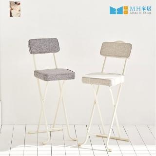 【MH 家居】斯維特折疊高腳椅(吧椅/吧台椅)好評推薦  MH 家居