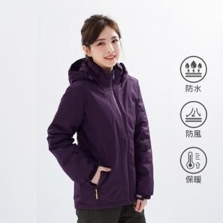 【遊遍天下】女款防風透濕保暖無車縫羽絨機能外套GJ22006 深紫(M-3L)推薦折扣  遊遍天下