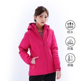 【遊遍天下】女款防風透濕保暖無車縫羽絨機能外套GJ22006 玫紅(M-3L)  遊遍天下