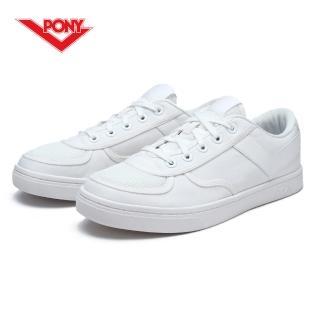 【PONY】Slam Dunk 個性風格滑板鞋款-男-白推薦折扣  PONY