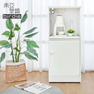 【南亞塑鋼】1.6尺一門一拉盤塑鋼電器櫃/收納餐櫃(白色) 推薦  南亞塑鋼