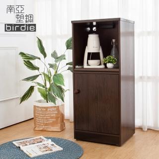 【南亞塑鋼】1.6尺一門一拉盤塑鋼電器櫃/收納餐櫃(胡桃色)  南亞塑鋼