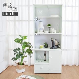 【南亞塑鋼】2.6尺一門一抽二拉盤上開放塑鋼電器櫃/收納餐櫃(白色)強力推薦  南亞塑鋼