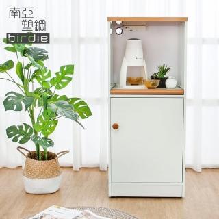 【南亞塑鋼】1.6尺一門一拉盤塑鋼電器櫃/收納餐櫃(白色+原木色)  南亞塑鋼