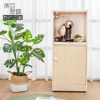 【南亞塑鋼】1.6尺一門一拉盤塑鋼電器櫃/收納餐櫃(白橡色)推薦折扣  南亞塑鋼