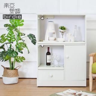 【南亞塑鋼】2.6尺一門一抽二拉盤塑鋼電器櫃/收納餐櫃(白色)  南亞塑鋼