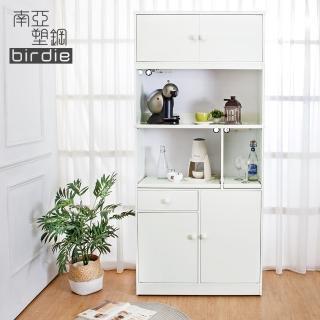 【南亞塑鋼】3.2尺四門一抽二拉盤上開放塑鋼電器櫃/收納餐櫃(白色)好評推薦  南亞塑鋼