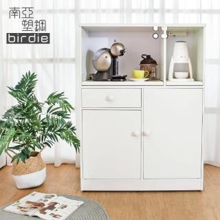 【南亞塑鋼】3.2尺二門一抽二拉盤塑鋼電器櫃/收納餐櫃(白色)  南亞塑鋼