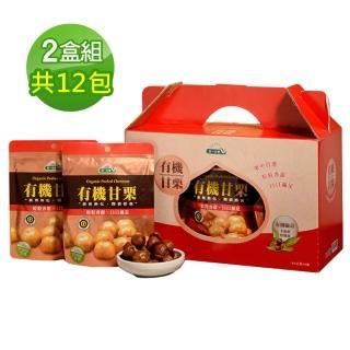 【統一生機】有機甘栗禮盒x2盒(150gx6包/盒)  統一生機