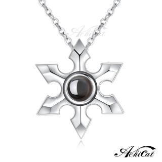 【AchiCat】925純銀項鍊 照亮愛情 光芒 幸福告白系列 CS8141  AchiCat