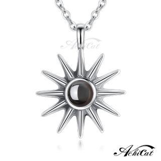 【AchiCat】925純銀項鍊 守護愛情 太陽 幸福告白系列 CS8140 推薦  AchiCat