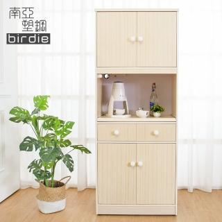 【南亞塑鋼】2.4尺四門二抽塑鋼電器櫃/收納餐櫃(白橡色)  南亞塑鋼