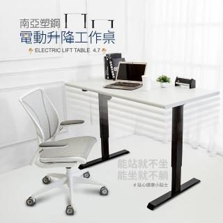 【南亞塑鋼】4.7尺電動升降工作桌/電腦桌/書桌-黑色款(灰色桌面)好評推薦  南亞塑鋼