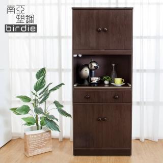 【南亞塑鋼】2.4尺四門二抽塑鋼電器櫃/收納餐櫃(胡桃色) 推薦  南亞塑鋼