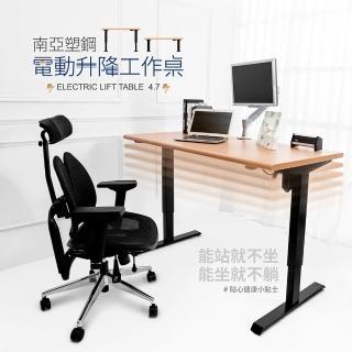 【南亞塑鋼】4.7尺電動升降工作桌/電腦桌/書桌-黑色款(木紋桌面)好評推薦  南亞塑鋼