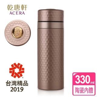 【乾唐軒】金石保溫杯 / 古典金 / 黃金釉  乾唐軒