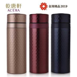 【乾唐軒】金石保溫杯 / 3色  乾唐軒