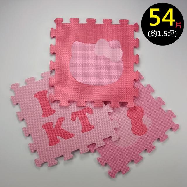 【PMU必美優】Hello Kitty 地墊(54片)