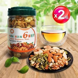 【長榮生醫】原味健康6寶堅果組(2罐組)  長榮生醫