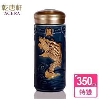 【乾唐軒】一登龍門隨身杯 / 大 / 特雙 / 礦藍金  乾唐軒