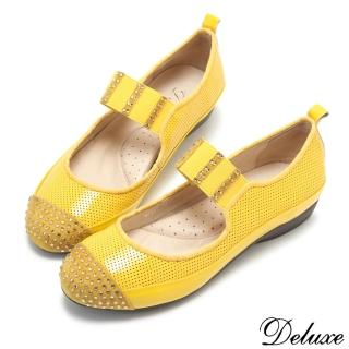 【Deluxe】全真皮閃耀水鑽透氣舒適小坡跟休閒鞋(黃)強力推薦  Deluxe