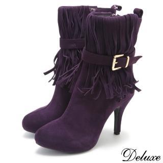 【Deluxe】全真皮明星魅力流蘇高跟中筒靴(紫)  Deluxe