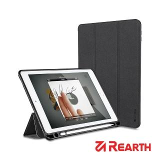 【Rearth】Apple iPad Pro 2018 12.9寸 高質感保護皮套(Ringke)