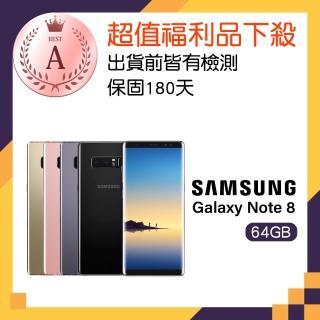【SAMSUNG 三星】福利品 Galaxy Note 8 6.3吋智慧手機(6G/64G)  SAMSUNG 三星