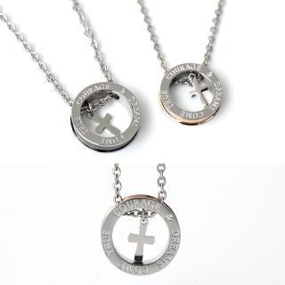 【玖飾時尚】愛情雙環十字架白鋼對鍊(情侶對鍊)強力推薦  玖飾時尚