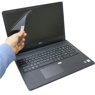 【Ezstick】DELL Inspiron 15 3576 靜電式筆電LCD液晶螢幕貼(可選鏡面或霧面)  Ezstick