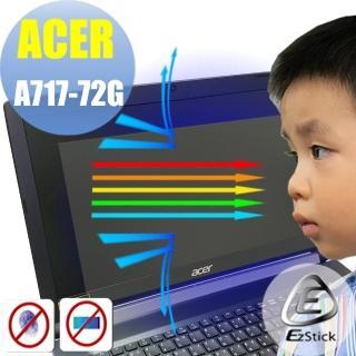 【Ezstick】ACER A717-72 G 防藍光螢幕貼(可選鏡面或霧面)  Ezstick