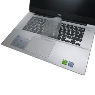 【Ezstick】DELL Inspiron 15 5580 P77F 奈米銀抗菌TPU 鍵盤保護膜(鍵盤膜) 推薦  Ezstick