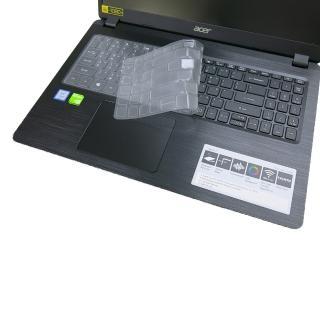 【Ezstick】ACER A515-52 G 奈米銀抗菌TPU 鍵盤保護膜(鍵盤膜)  Ezstick