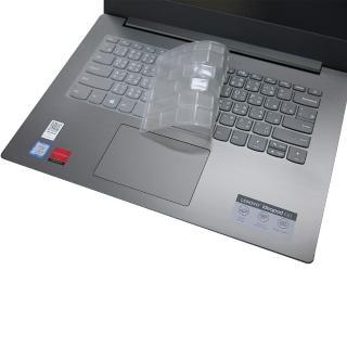 【Ezstick】Lenovo 330 14 IKBR 奈米銀抗菌TPU 鍵盤保護膜(鍵盤膜) 推薦  Ezstick
