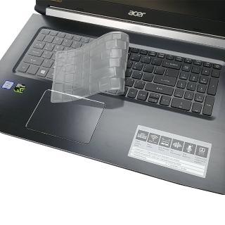 【Ezstick】ACER A717-72 G 奈米銀抗菌TPU 鍵盤保護膜(鍵盤膜)  Ezstick