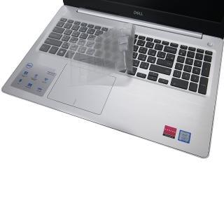 【Ezstick】DELL G3-3579 P75F 奈米銀抗菌TPU 鍵盤保護膜(鍵盤膜)  Ezstick