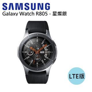 【SAMSUNG 三星】Galaxy Watch 1.3吋 LTE版-R805 星燦銀(46mm)  SAMSUNG 三星