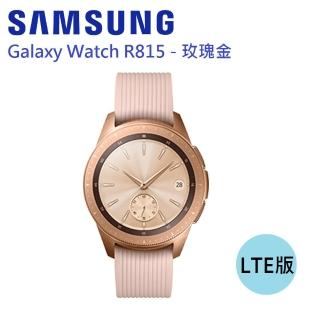 【SAMSUNG 三星】Galaxy Watch 1.2吋 LTE-R815 玫瑰金(42mm)好評推薦  SAMSUNG 三星