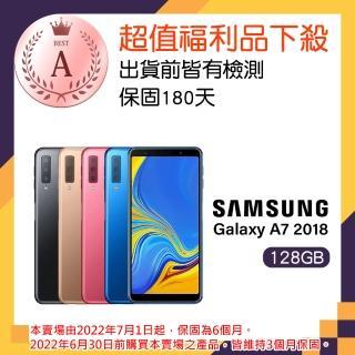 【SAMSUNG 三星】福利品 Galaxy A7 2018 後置三鏡頭手機(4G/128G)