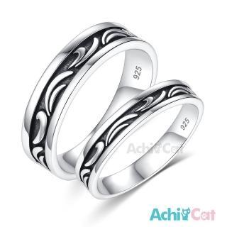 【AchiCat】情侶戒指 925純銀戒指 彼此承諾 單個價格 AS8027 推薦  AchiCat